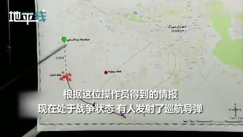 视频 伊朗高官现场演示乌航客机被击落过程:操作员