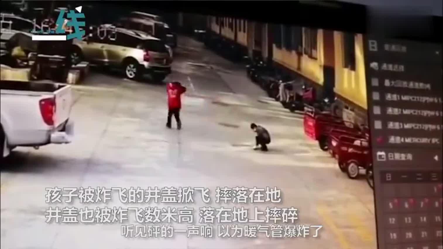 """视频-""""熊孩子""""往化粪池里扔鞭炮被炸飞 井盖飞上"""