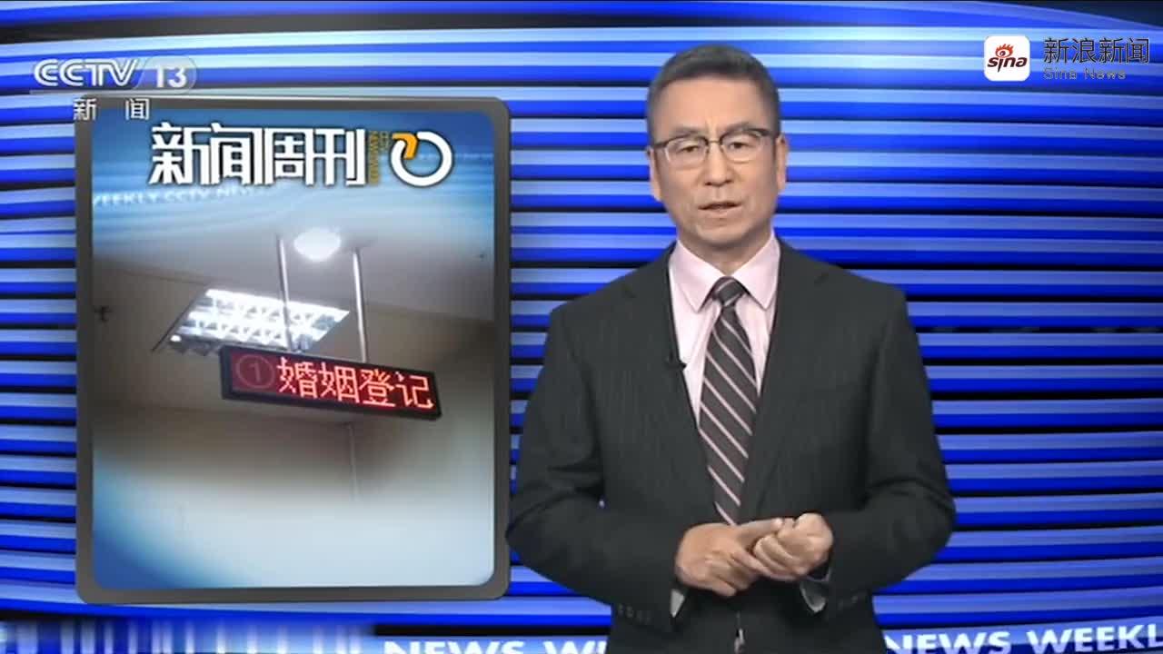 视频:白岩松拜托各地民政部门开门 2020020