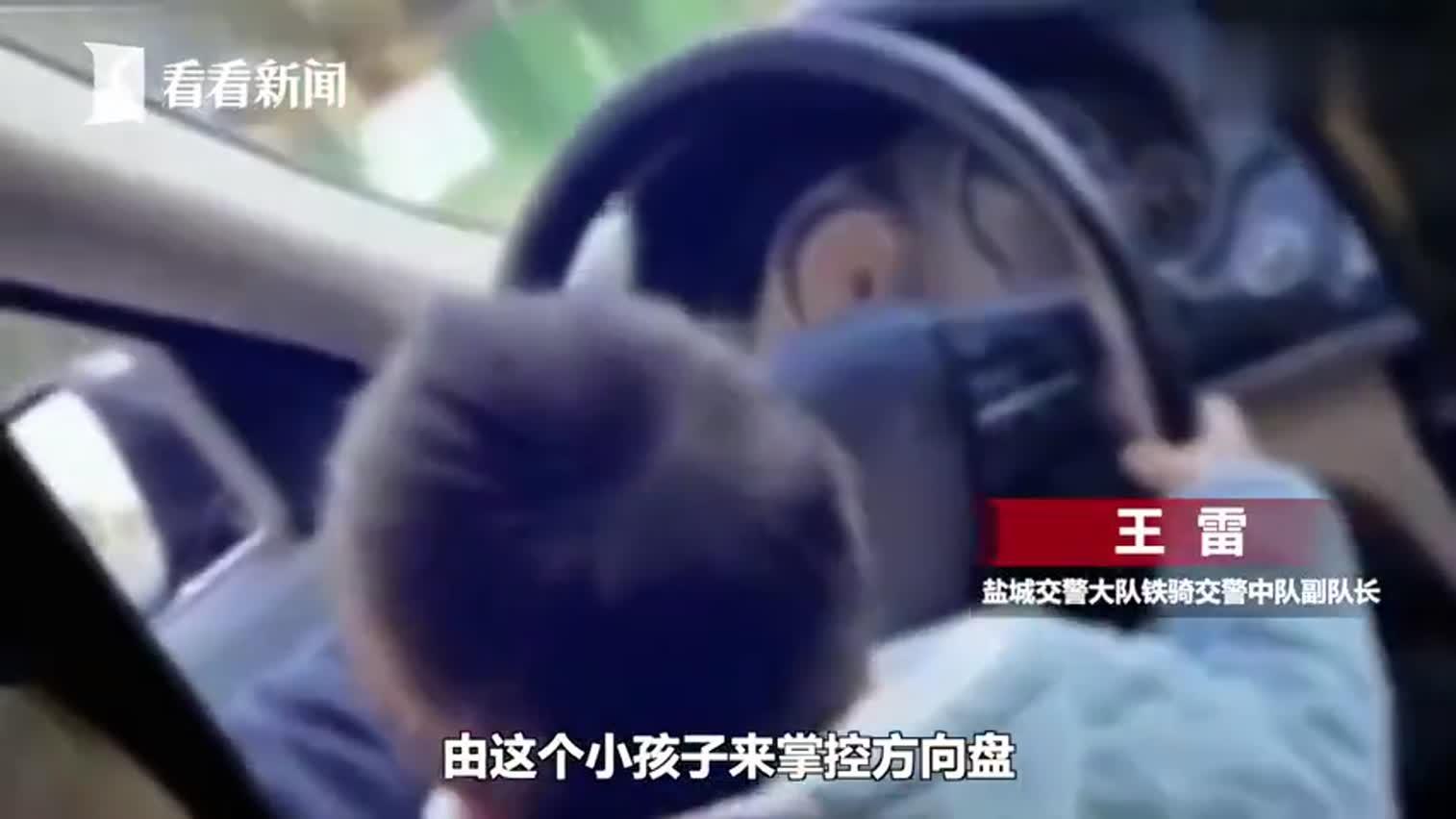 视频-爸爸让21个月的儿子开车 妈妈发朋友圈炫耀