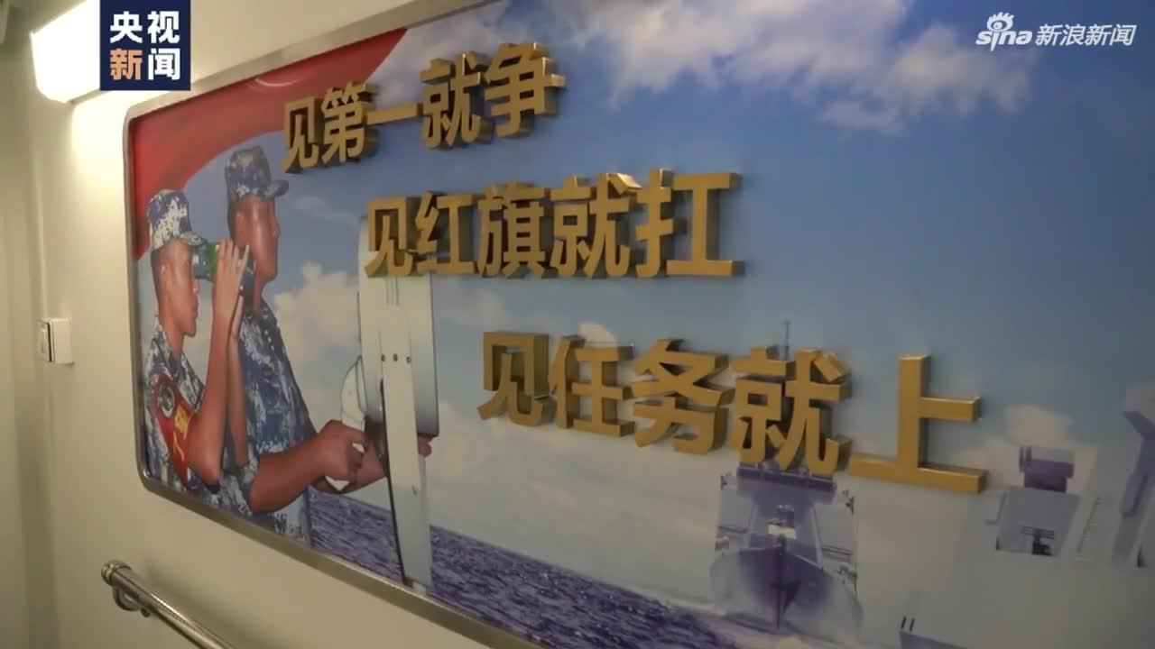 视频-首艘万吨级舰艇南昌舰入列 有何看家本领?