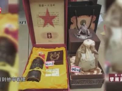 专题片《国家监察》之第一集《擘画蓝图》:王晓光——茅台往下水道倒也倒不尽!