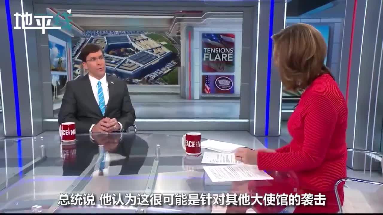 视频-特朗普称苏莱曼尼计划袭击美使馆 话音刚落就