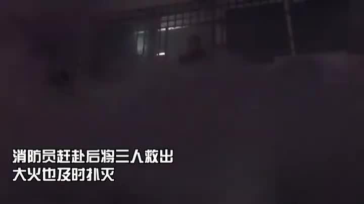视频-熊孩子玩火柴把房子烧了 被救后兄妹俩互相甩