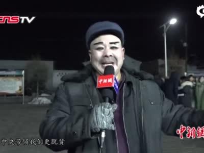 """河北蔚县曹疃村:""""戏窝子""""里建起职业演艺团"""