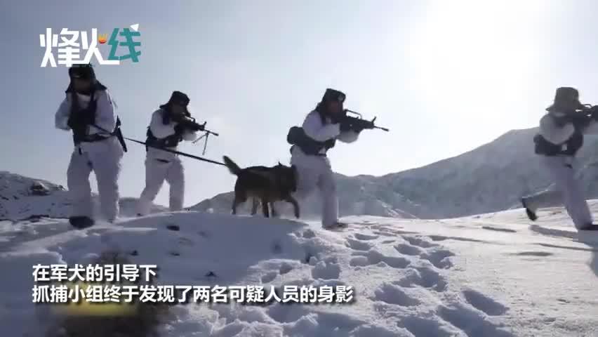 视频-边防战士冰峰雪海中策马追击可疑分子 场面惊