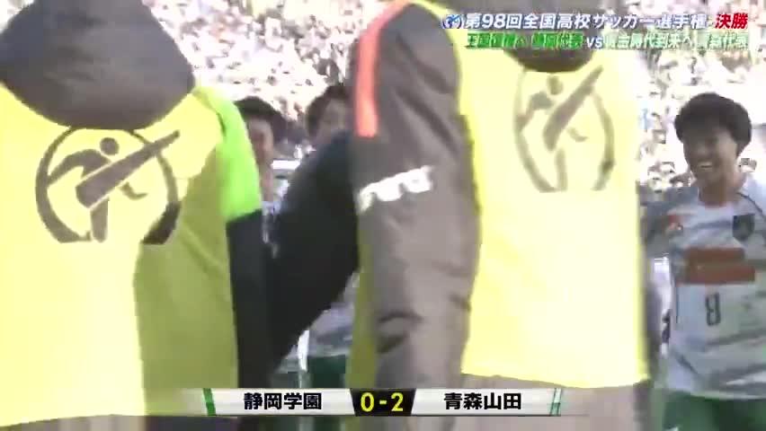 视频:热血青春!日本高中足球比赛观众超5万人 现