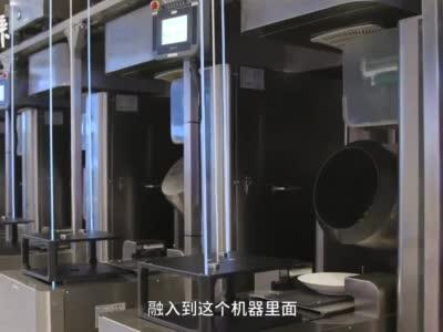 碧桂园机器人中餐厅开业