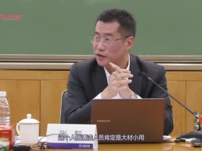 张毅:美国证券法和中国证券法的不同之处