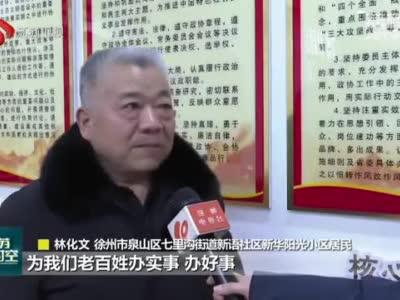 履职一年间 为江苏高质量发展注入政协力量