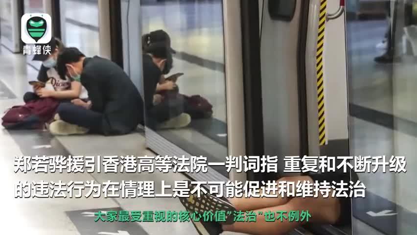 视频-香港律政司司长怒斥暴徒恶行:暴力横行 行为