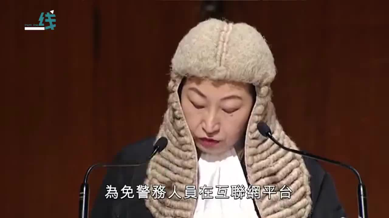 视频:香港举行2020年法律年度开启典礼!律政司