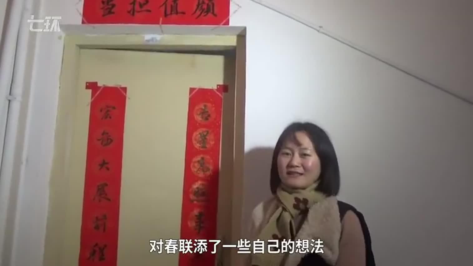 视频-高校宿舍贴花式春联:求考过求偶像门票