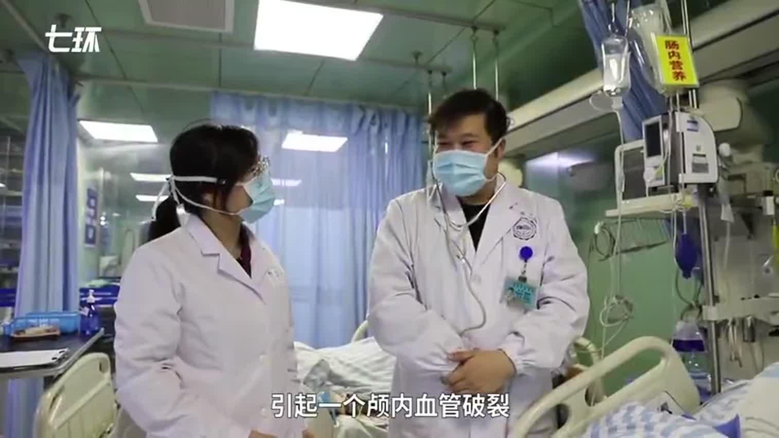 视频-大学生熬夜复习突然脑出血:医生不建议临时抱