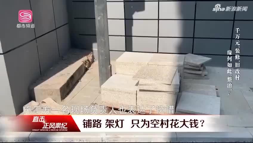 视频-1400万粉刷废弃房屋?深圳龙华观澜街道回