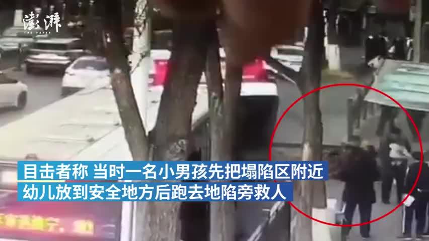 视频-西宁路面塌陷少年救人坠坑 官方:已救出