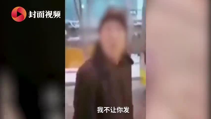 视频-带狗上公交被拒拦车20分钟 老人:不让我的