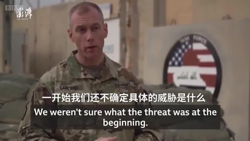 视频-美军被炸基地首次对媒体开放:现场有巨大弹坑