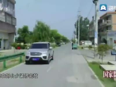"""安徽阜南县竟花799万刷白墙搞""""假脱贫"""""""