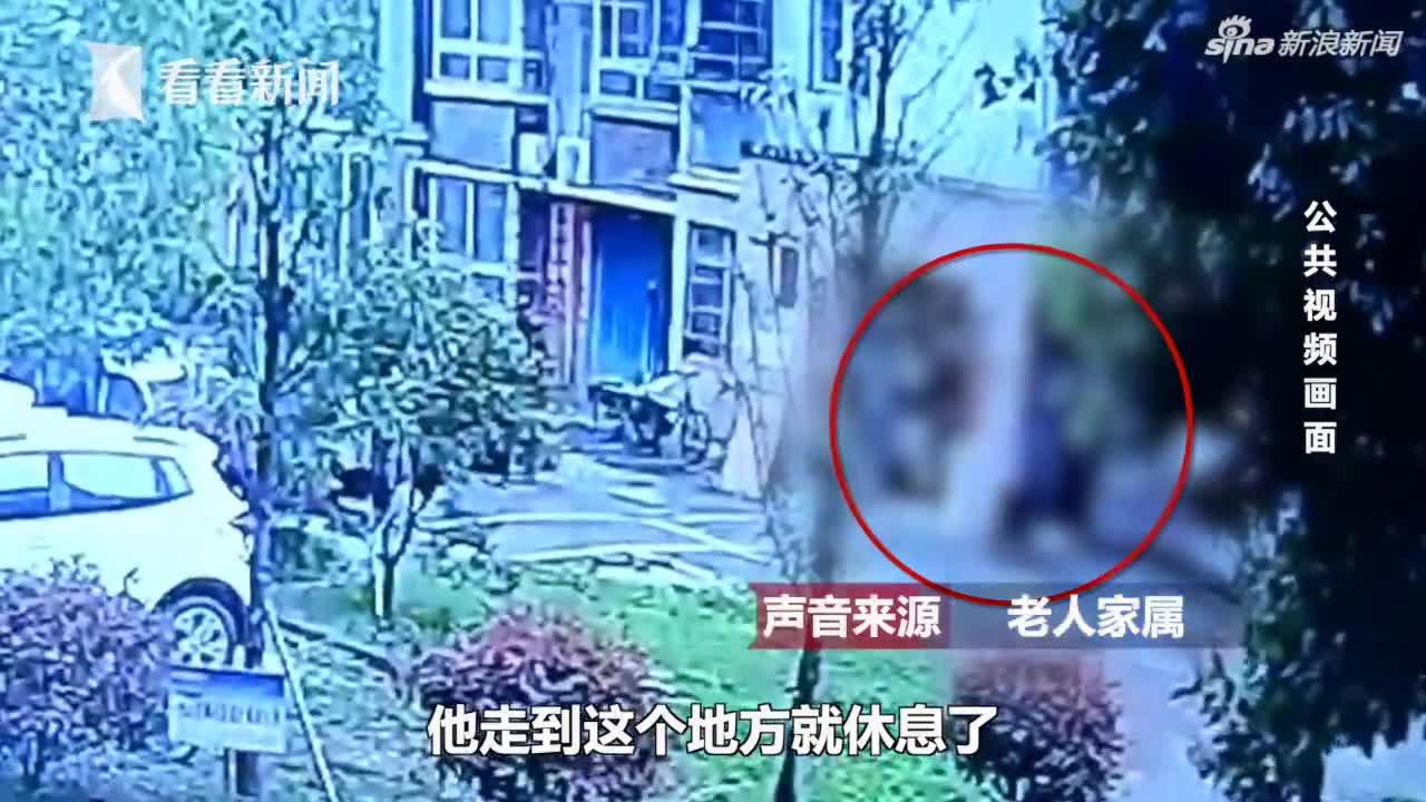 视频|获刑3年!男子高空抛单车 致78岁老人被砸