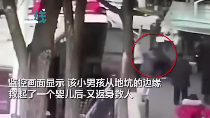 视频-西宁地陷男孩返身救人 其妈妈尚未获救