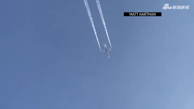 视频-美航班为安全降落空中倒燃油 洒在学校操场