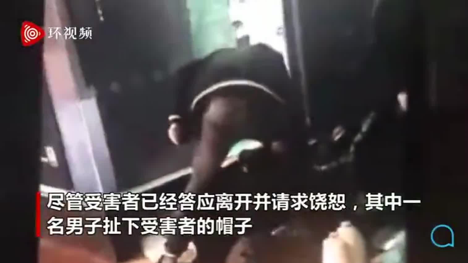 视频-英暴徒抢走流浪汉的鞋 并把牛奶浇其头上