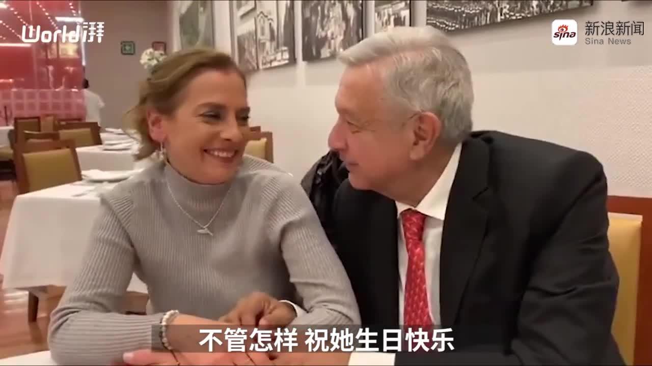 视频-66岁墨西哥总统为妻子庆生 花式秀恩爱