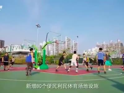 2019·深圳民生故事⑨实现街道、社区综合文化中心全覆盖