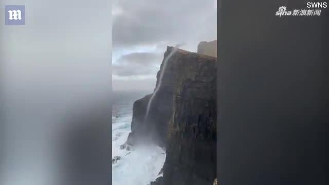视频-丹麦现反重力瀑布:逆流而上冲过470米悬崖