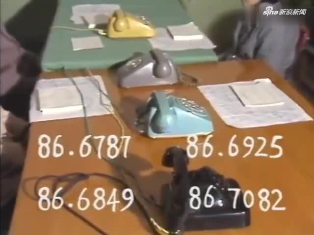 视频-1983年第一届央视春晚 赵忠祥致开幕辞