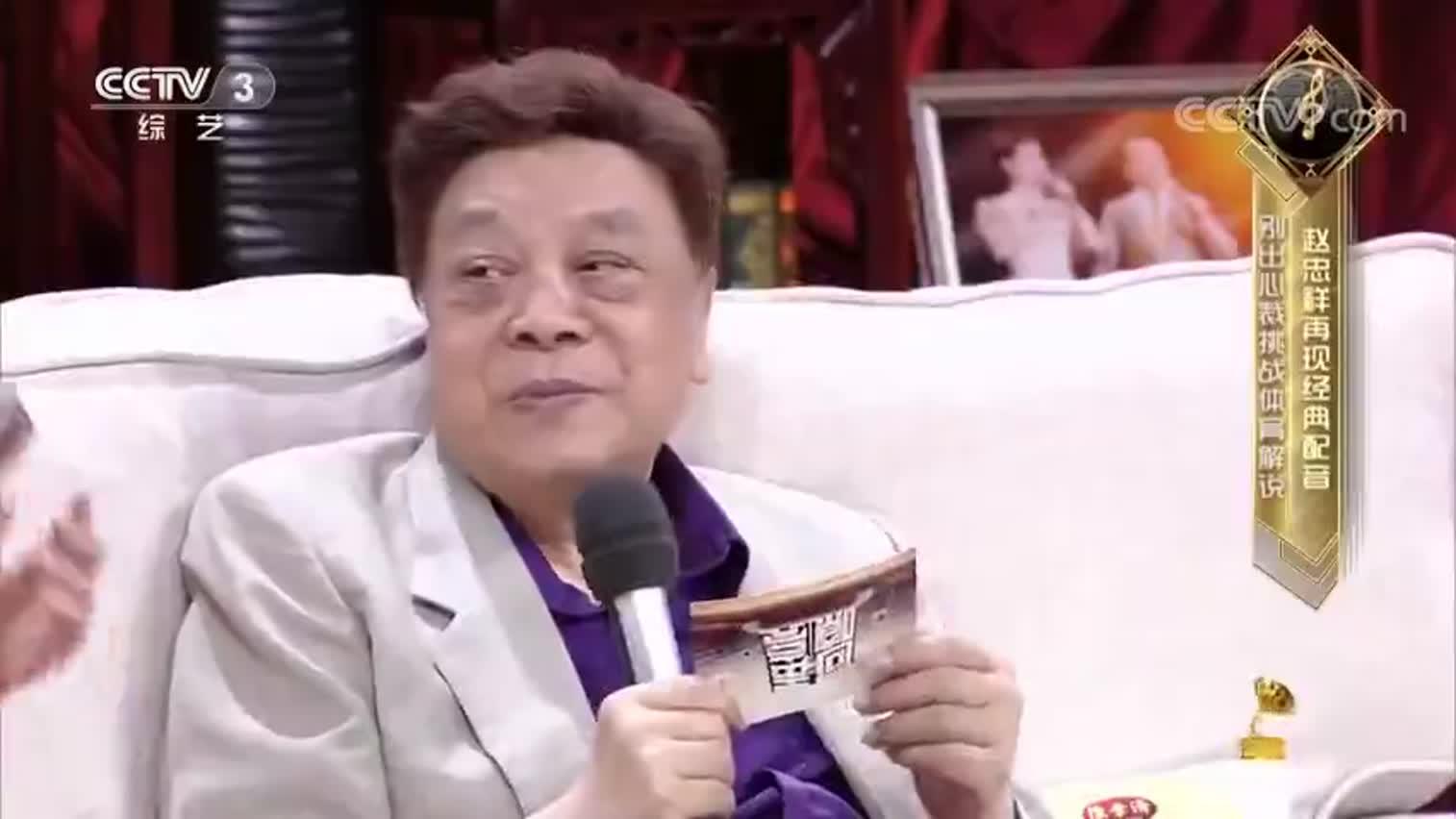 视频:赵忠祥去世 曾在节目中再现《动物世界》中的