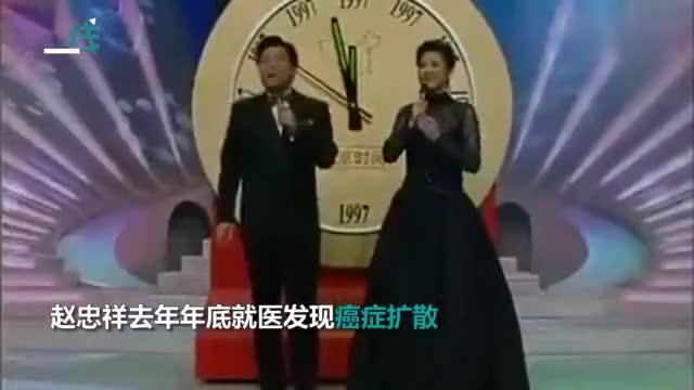 视频:赵忠祥因病在京去世 40秒缅怀中国第一位男