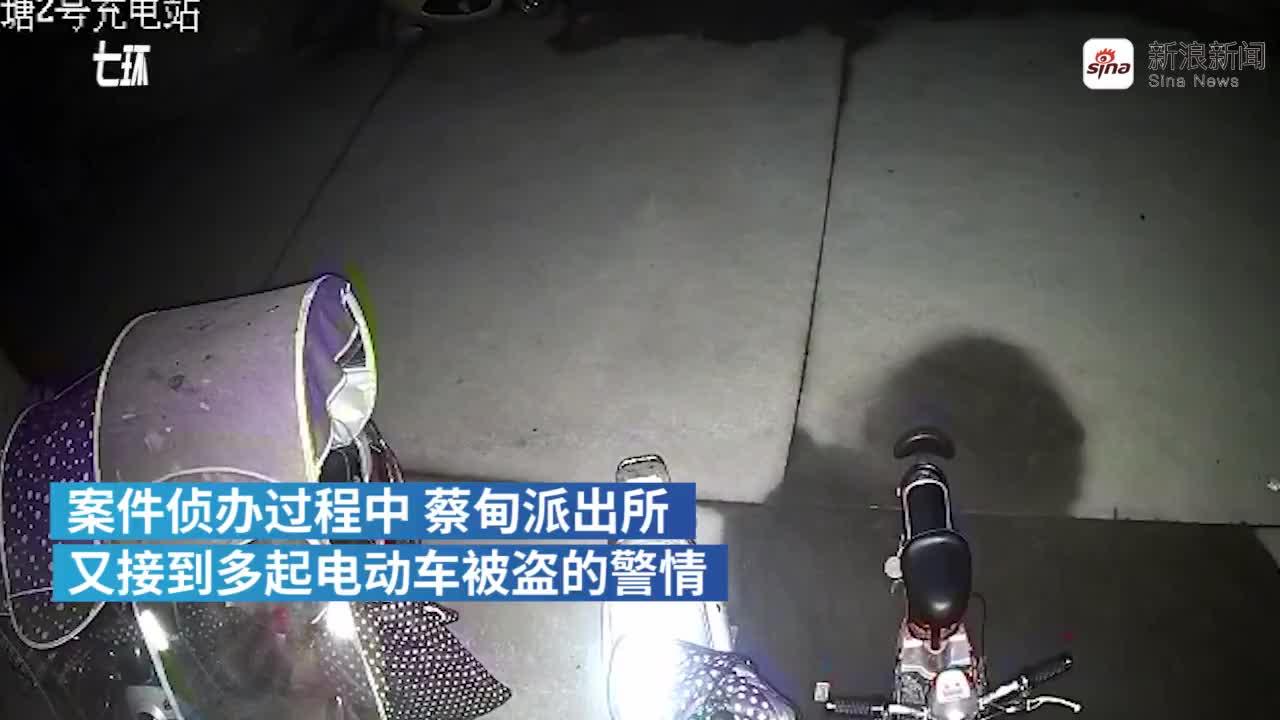 视频-男子5天偷8辆车贱卖:过年不能让同村人看扁
