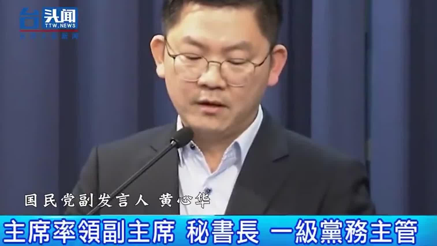 视频:又又又哭了!吴敦义辞职后出面接受献花 哽咽