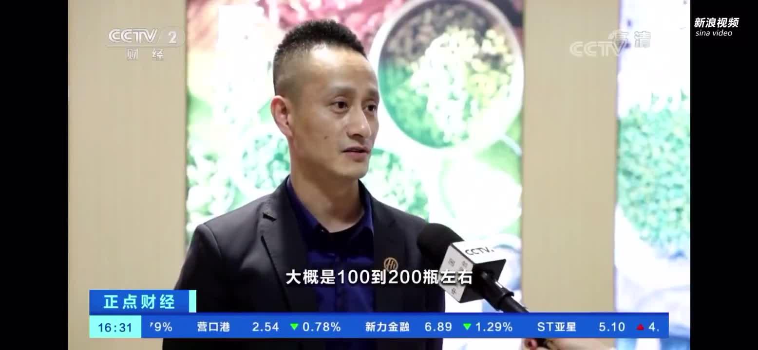 视频  贺燕青:海底捞高速扩张护城河靠什么?