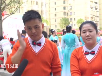"""湖里区举办""""三下乡""""进社区惠民活动"""