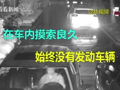 女子开车冲进绿化带 难道是酒驾肇事逃逸?