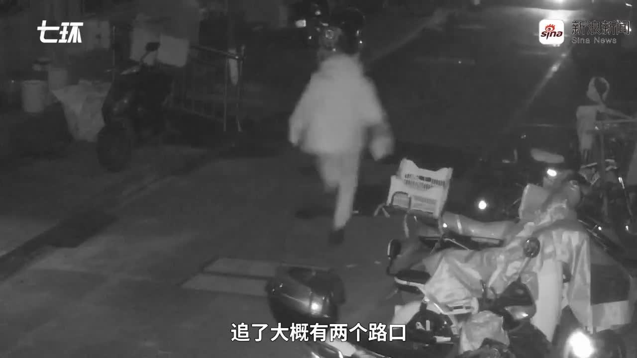 视频-路遇小偷 外卖小哥将其逼进死胡同摁倒