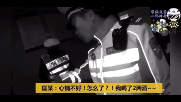视频:酒驾开进交警队 把在开晨会的交警给撞了