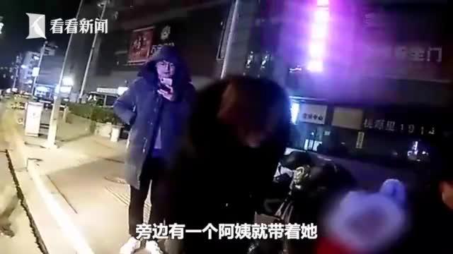 """视频:3岁萌娃超市和家人走失 自当""""导航""""带民警"""
