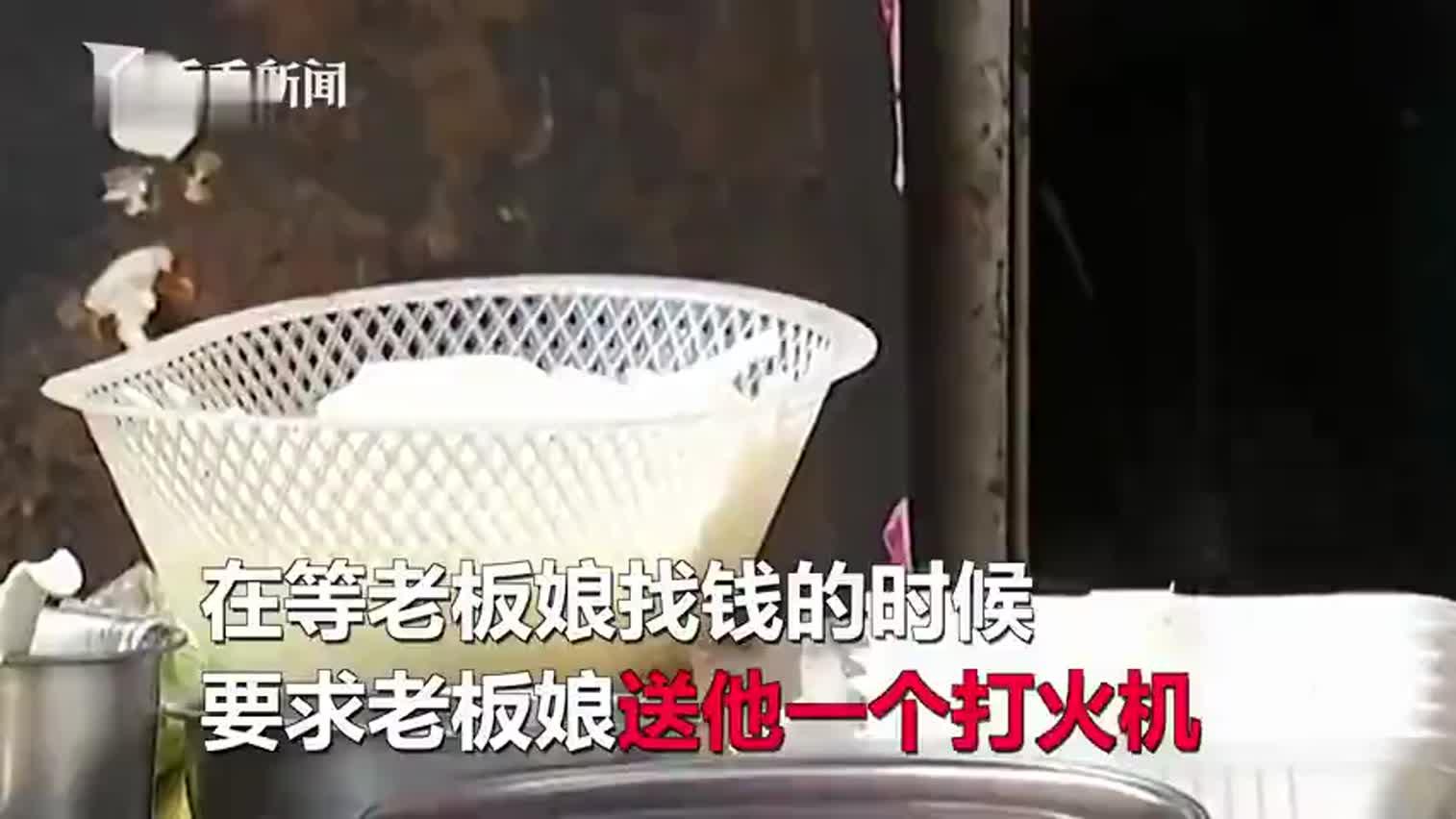 视频-女研究生见义勇为被打断牙:害怕但不能做懦夫