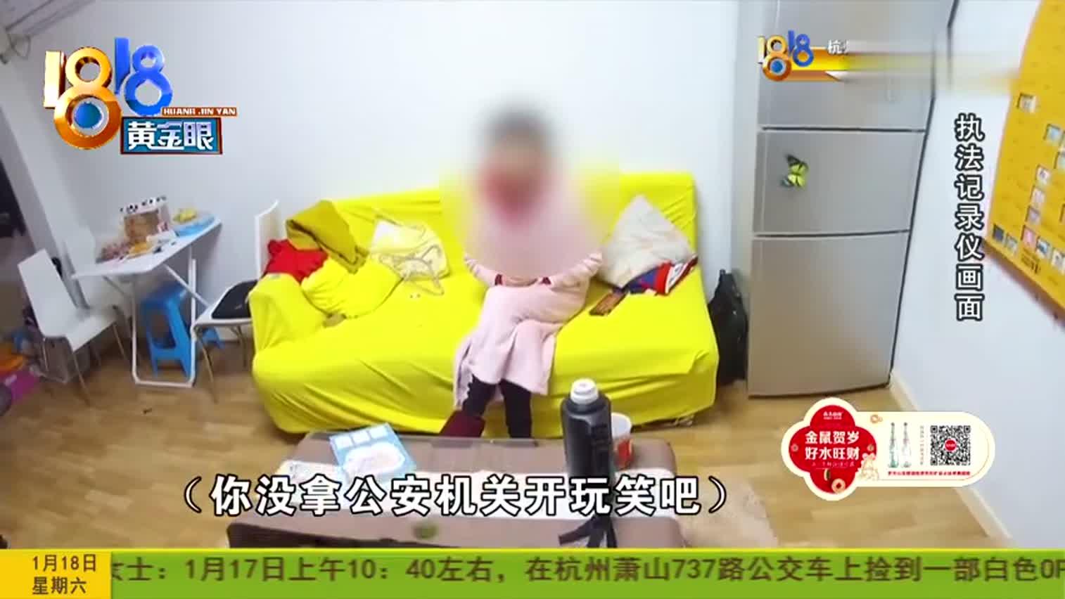 视频:丈夫说不清行踪 妻子察觉微信步数不对举报丈