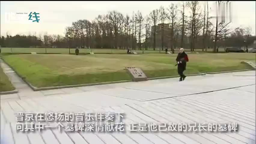 视频-二战纪念仪式上 伴着悠扬军乐 普京跪地深情