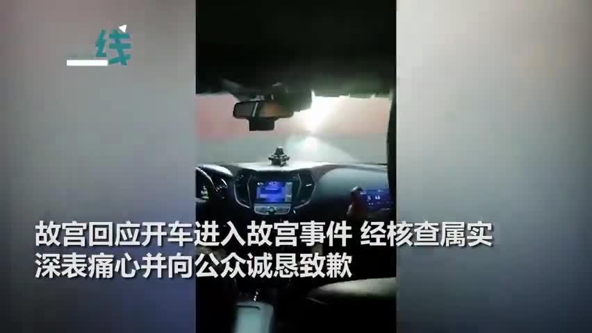 视频-探访开奔驰进故宫女子三进式豪宅:戴千万名表