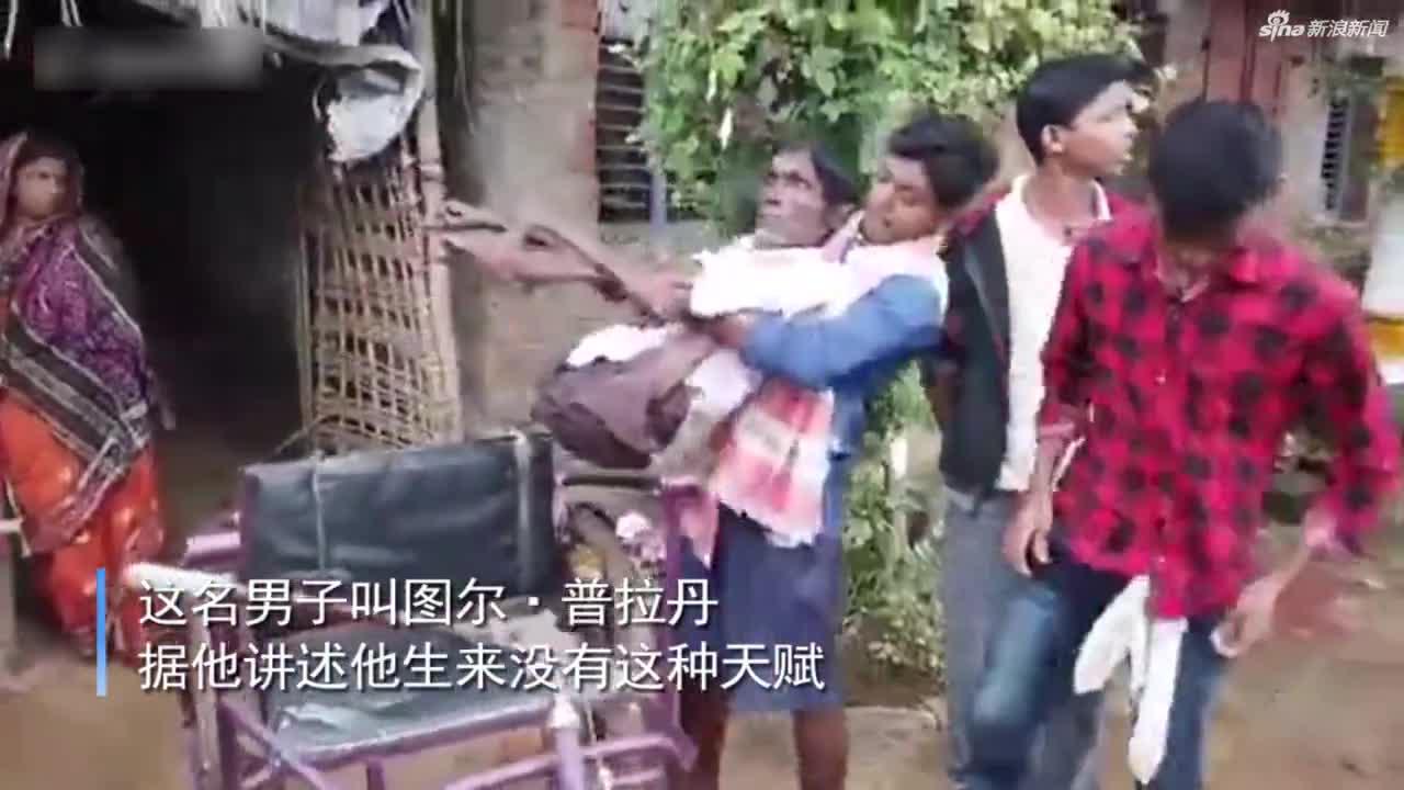 视频-印度61岁瘫痪老人悬浮水面 不借用任何外力
