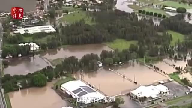 视频-澳大利亚水火两重天 外媒:山火还没灭 洪灾