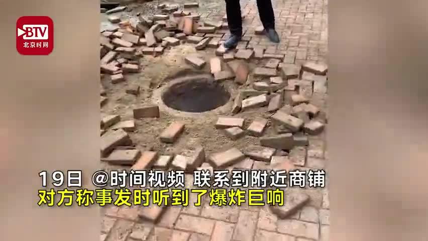 视频-女子带小孩向窨井扔鞭炮引爆炸 井盖被崩飞大