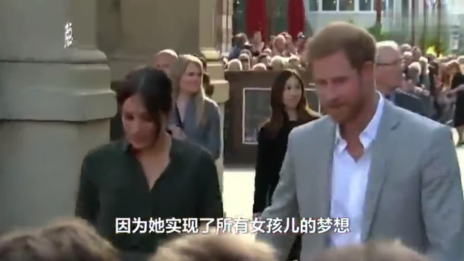 视频|哈里夫妇宣布退出王室后 梅根父亲指责女儿愚
