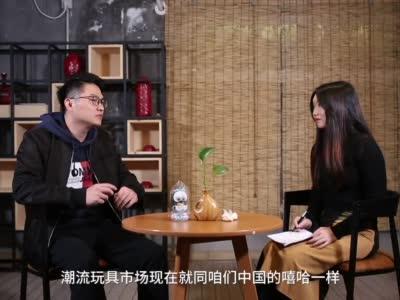 对话闽商:福建一九八三文化创意有限公司投资副总徐深远